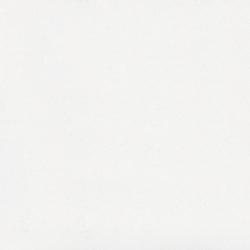 Intense White | Mineralwerkstoff Platten | Caesarstone