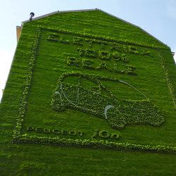 Vertical Gardens | Vertical Lawns | Green facades | Verde Profilo