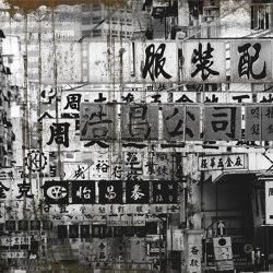 Hong Kong Oxyde | Quadri / Murales | TECNOGRAFICA