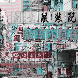 Hong Kong Red | Peintures murales / art | TECNOGRAFICA