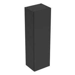Smyle | semi tall cabinet lava matt | Freestanding cabinets | Geberit