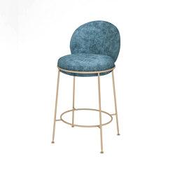 Amaretto Barstool | Bar stools | SICIS