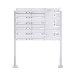 Basic | 12er Standbriefkasten Design BASIC 385P-9016 ST-T mit Klingelkasten - RAL 9016 verkehrsweiß Rechts | Mailboxes | Briefkasten Manufaktur