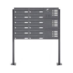 Basic | 12er Standbriefkasten Design BASIC Plus 385 KXP SP mit Klingel & Sprech - Kameravorbereitung Rechts | Mailboxes | Briefkasten Manufaktur