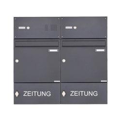 Basic | 2er Aufputz Briefkasten BASIC 382A AP mit Klingelkasten & Zeitungsablagefach - RAL 7016 anthrazit 100mm Tiefe | Mailboxes | Briefkasten Manufaktur