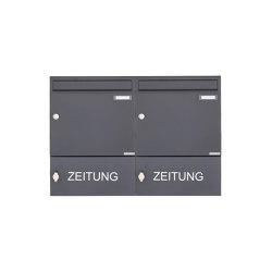 Basic | 2er Aufputz Briefkasten Design BASIC 382A AP mit Zeitungsfach geschlossen - RAL 7016 anthrazitgrau 100mm Tiefe | Mailboxes | Briefkasten Manufaktur