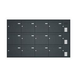 Basic | Unterputz Briefkastenanlage BASIC 534 - Pulverbeschichtet- Klingel- Sprechstelle - 12 Parteien Rechts | Mailboxes | Briefkasten Manufaktur