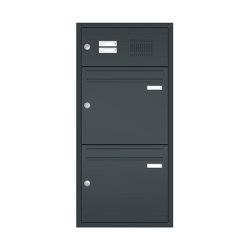 Basic | Unterputz Briefkastenanlage BASIC 534 - Pulverbeschichtet- Klingel- Sprechstelle - 2 Parteien | Mailboxes | Briefkasten Manufaktur