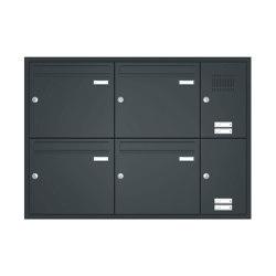 Basic | Unterputz Briefkastenanlage BASIC 534 - Pulverbeschichtet- Klingel- Sprechstelle - 4 Parteien Rechts | Mailboxes | Briefkasten Manufaktur