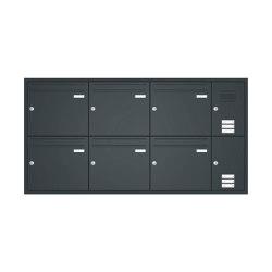 Basic | Unterputz Briefkastenanlage BASIC 534 - Pulverbeschichtet- Klingel- Sprechstelle - 6 Parteien Rechts | Mailboxes | Briefkasten Manufaktur
