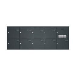 Basic | Unterputz Briefkastenanlage BASIC 534 - Pulverbeschichtet- Klingel- Sprechstelle - 9 Parteien Rechts | Mailboxes | Briefkasten Manufaktur