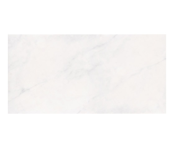 Prestigio Carrara de Refin | Carrelage céramique