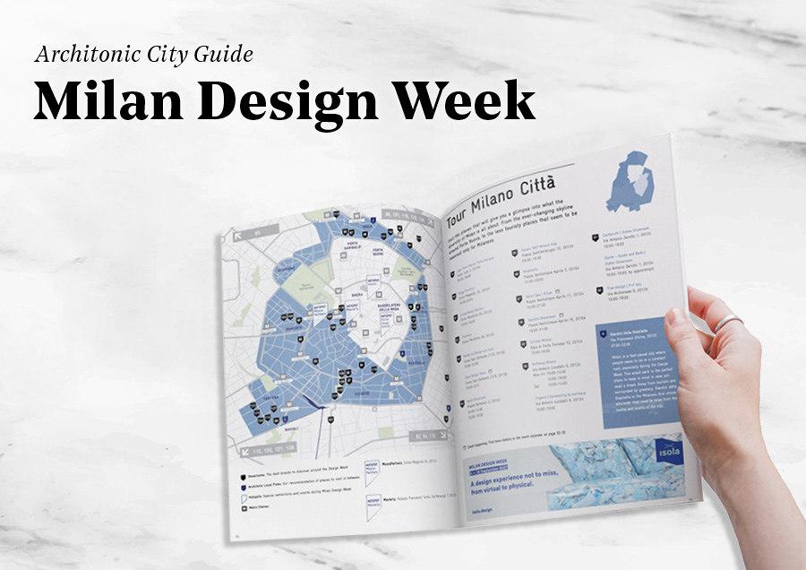 Architonic City Guide: Milan Design Week 2021   News
