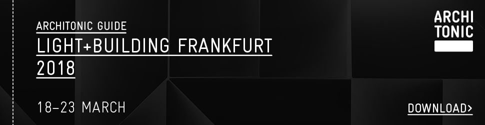 Light+Building Frankfurt 2018